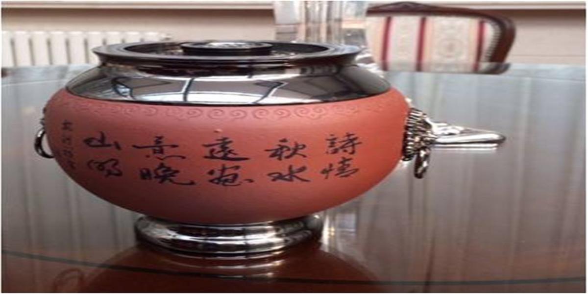 宜兴紫砂茶叶罐